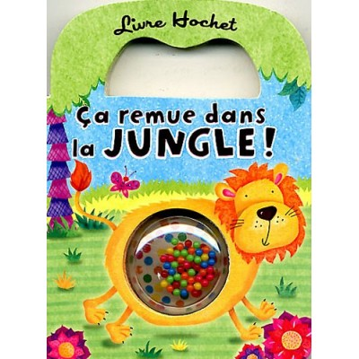 Ça remue dans la jungle ! Album - Това се движи в джунглата!