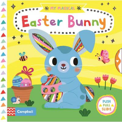 My Magical Easter Bunny Board book - Книга на английски език