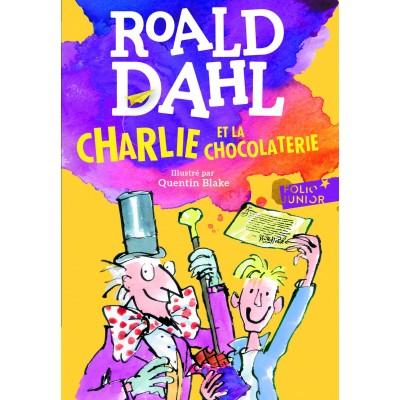 Charlie et la chocolaterie (Чарли и шоколадовата фабрика)