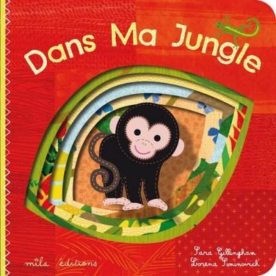 Dans ma jungle Album - В моята джунгла