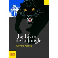 Le Livre de la jungle (Книга за джунглата)