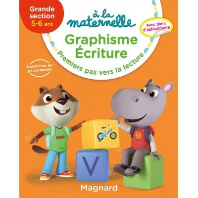 A la maternelle graphisme-écriture Grande Section-В детската градина - писане