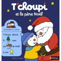 T'choupi et le père Noël - Книга на френски език