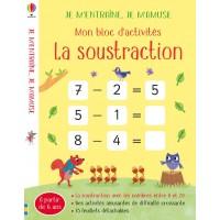 La soustraction - Изваждане - Книга на френски език