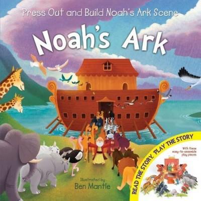 Noah's Ark (Ноевият ковчег)