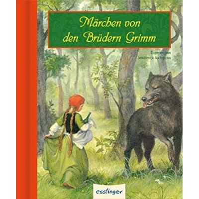 Приказки от Братя Грим (Märchen von den Brüdern Grimm)